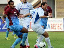 Trabzonspor Deplasmanda Galip