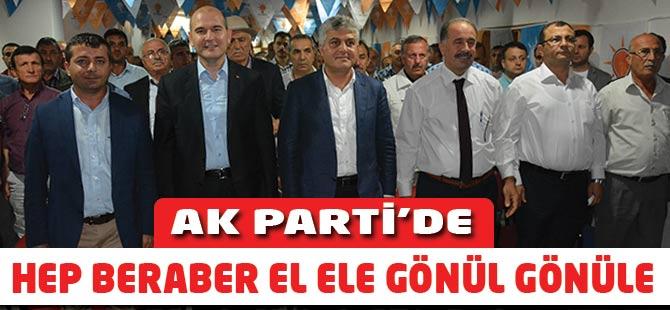 AK Parti İstişare Toplantısı Yaptı