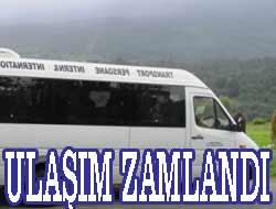 Akçaabat-Trabzon 1,35 YTL