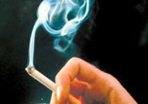 Dünya Sigarasız Günü