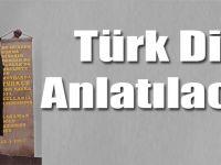 Türk Dili Konferansı