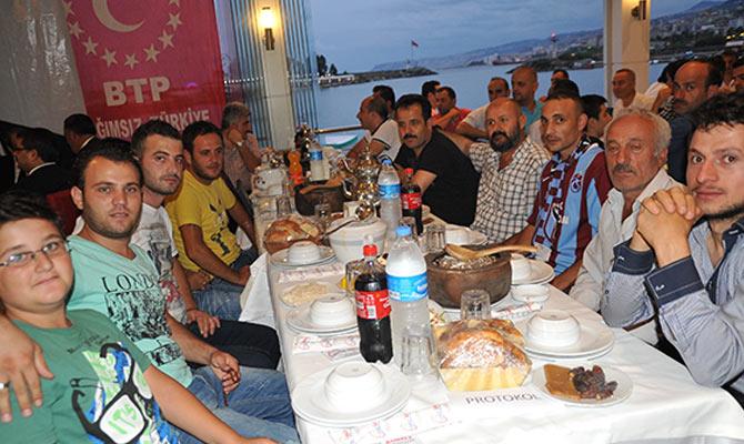btp-liler-iftar1.jpg