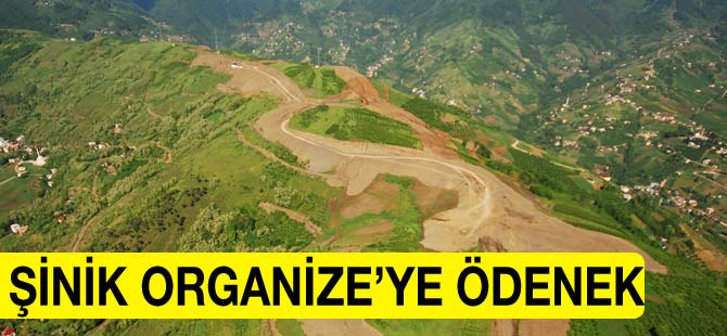 Şinik Organize Sanayi Bölgesi için çalışmalar sona yaklaştı.
