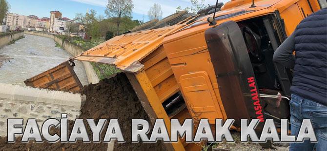 Faciaya Ramak Kala