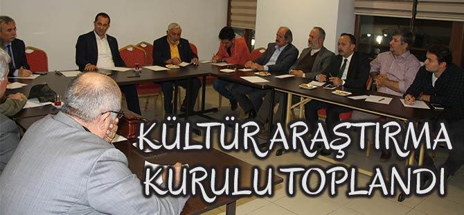 Kültür Araştırma Kurulu Toplandı