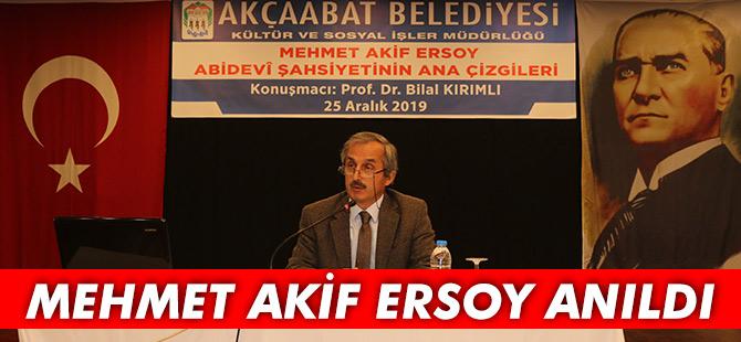 Mehmet Akif Ersoy 83. Yıl Dönümünde Anıldı.