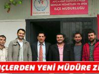AK Gençlerden Yeni Müdüre Ziyaret