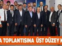 AK Parti Toplantısı Yapıldı